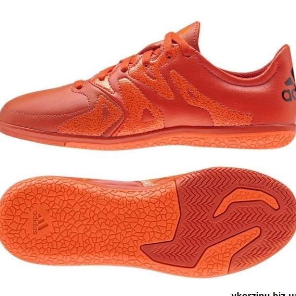 Футзалки дитячі adidas  B33003