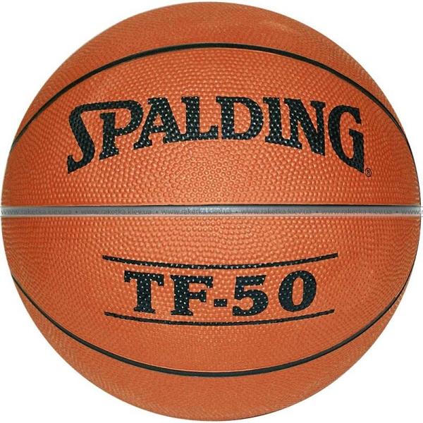 "М""яч баскетбольний Spalding TF-50"