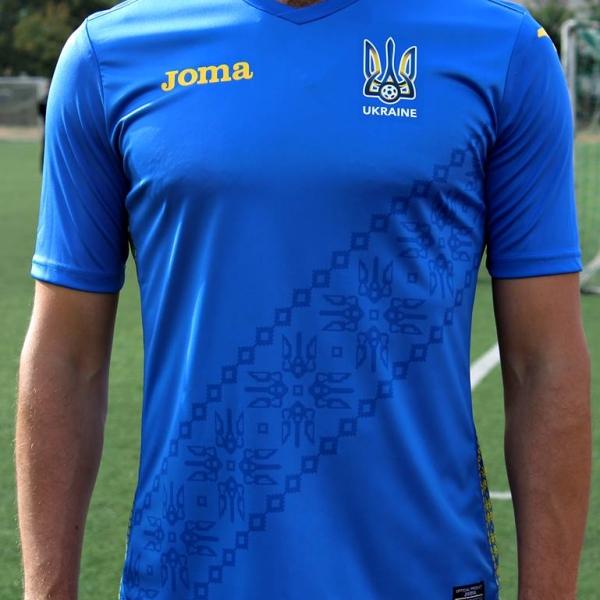 Футболка збірної України FFU401012.18
