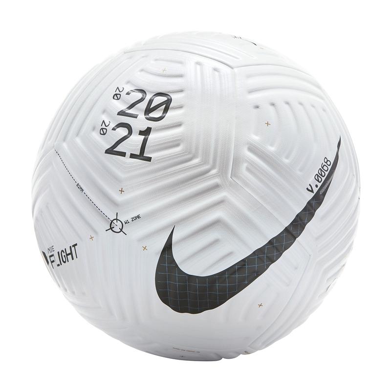 M'яч Nike Strike